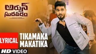 Tikamaka Makatika Lyrical Song - Arjun Suravaram - Nikhil Siddhartha, Lavanya Tripati | Sam C S