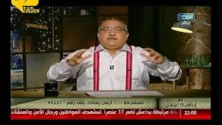 فيديو.. إبراهيم عيسى: أجهزة الدولة والإخوان وجهان لعملة واحدة