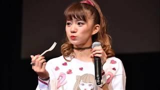 11月2日に20歳の誕生日を迎えた私立恵比寿中学の星名美怜が、東京・マイ...