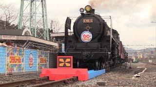 京都鉄道博物館 プラレール60周年SLスチーム号出発進行!
