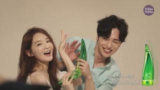 Kang Minkyung 강민경 & Byun Yohan 변요한 - Holika Holika's 2015 Models (CF)