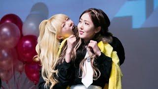 You, Who?(유후) - SinB(신비) x Yerin(예린) - GFRIEND SinRin ver.