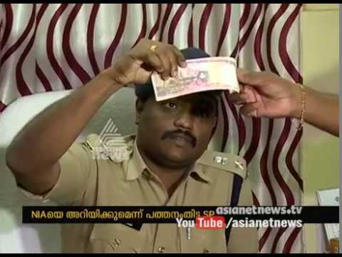 Fake Currency Mafia Arrested in Pathanamthitta | FIR 24 Oct 2016