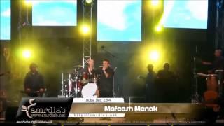 Amr Diab - Mafeesh Menak - Türkçe Çeviri