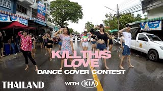 BLACKPINK - 'Kill This Love' FULL VER. DANCE COVER BY DREAMHIGH K-POP IN PUBLIC