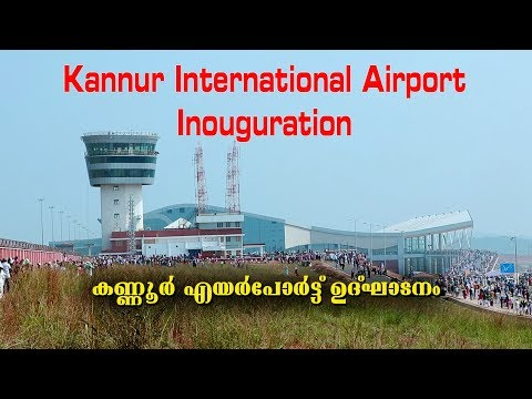 Kannur International Airport Inauguration Full HD #kannur #international #airport Mp3