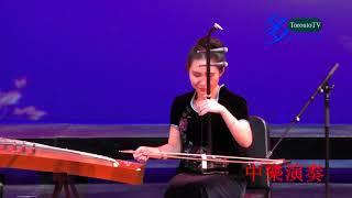 Chinese Classical Music, 20180128, 萬錦春節晚會
