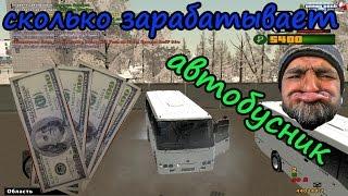Сколько зарабатывают блоггеры в Казахстане / PZ#3