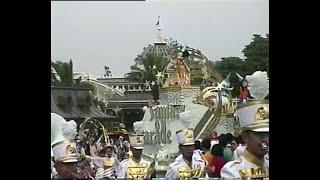 Делегация Республики Саха в Диснейленде. 1994 год 東京デイズニーランド。1994年7月。
