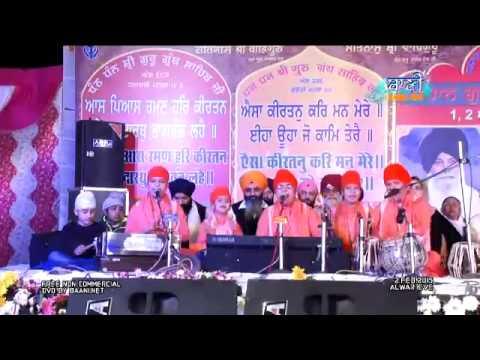 Miri-Piri-Khalsa-Jatha-At-Alwar-On-2-March-2015