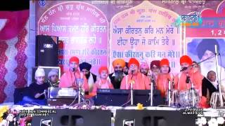Miri Piri Khalsa Jatha At Alwar On 2 March 2015