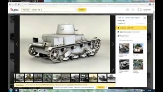 Моделируем в CINEMA4D  Урок 1  танк по чертежу  часть 2