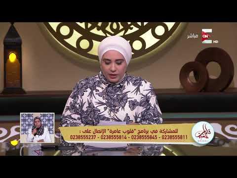 قلوب عامرة - حكم الشرع في التكفير عن ارتكاب -الزنا-  - 19:20-2017 / 11 / 14