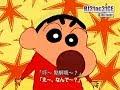 蠟筆小新 主題曲7 Crayon Shin-chan OP7 (HD) [中文字幕CC, 粵語歌詞]