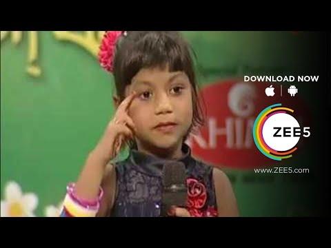 Rajo Queen Ek Saath 2017   Webisode - 11   Sarthak Tv