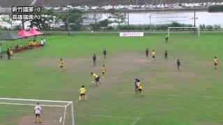 2015 conti盃少年足球全國賽U13新竹國家對高雄瑞興拜仁