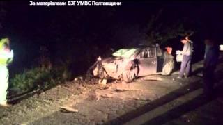 Чергова смертельна дорожньо-транспортна пригода сталася на Полтавщині(На Полтавщині в ДТП одна людина загинула, четверо травмувалися. Аварія сталася 2 серпня близько пів дев