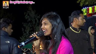 NON STOP TIMLI II MIRAPUR GAM NO LIVE PROGRAM II NETAL THAKOR . KAJAL DODIYA II FULL HD VIDEO II