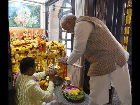 PM Shri Narendra Modi visited Shiva Temple in Muscat, Oman