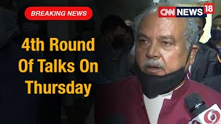 Union Agriculture Minister Narendra Singh Tomar Says We Have Called For Another Meeting On Dec 3rd