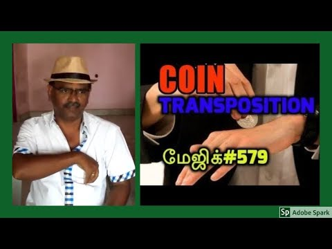 MAGIC TRICKS VIDEOS IN TAMIL #579 I COIN TRANSPOSITION @Magic Vijay
