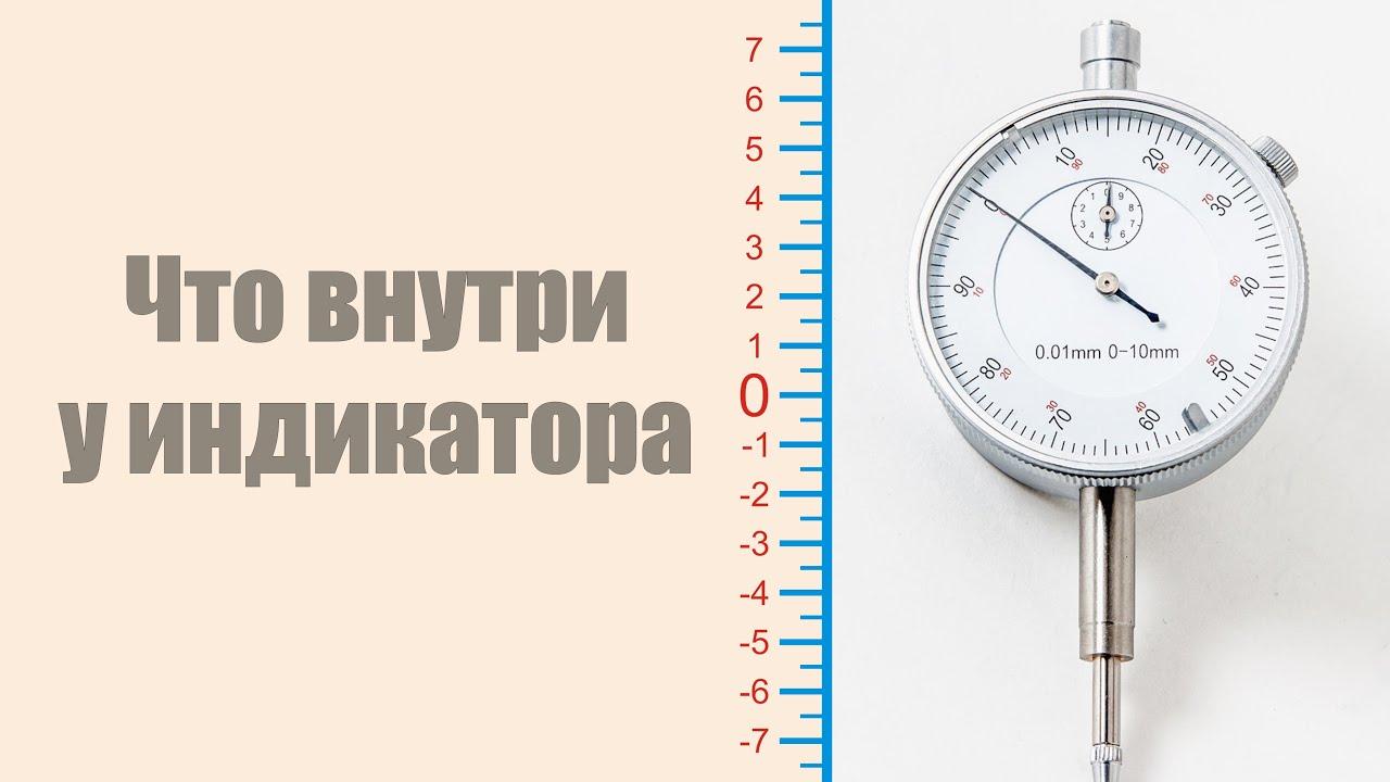 Индикатор часовой ИЧ-10, реставрация