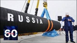 """Порошенко призвал остановить строительство """"Северного потока - 2"""". 60 минут от 07.12.2018"""
