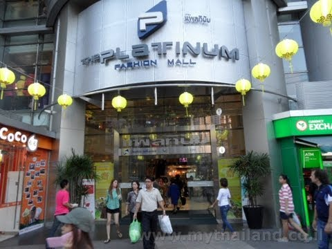 Platinum Fashion Mall - Thailand
