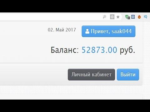 Накрутка подписчиков и лайков ВКонтакте быстро и бесплатно