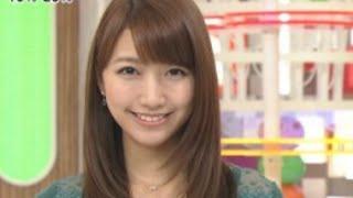 三田アナの熱愛が発覚しちゃいました... 【直撃】長澤まさみ 元カレ熱愛...