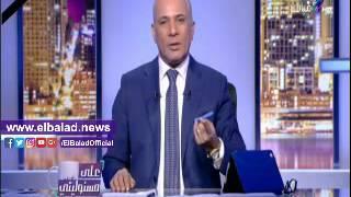 أحمد موسى ردا على خارجية قطر:«أميرها يده ملطخة بدماء المصريين».. فيديو