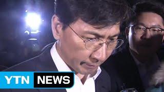안희정, 20시간 넘게 조사...검찰, 영장 검토 / YTN