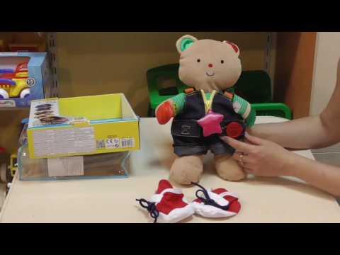Мишка Учимся одеваться 10462 K'S KIDS
