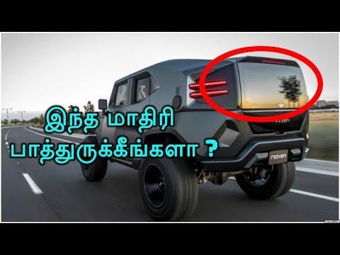 இந்த மாதிரி பாத்துருக்கீங்களா | Rezvani Tank Car | Alert Aarumugam - Tamil Automobile Channel