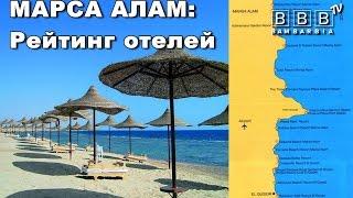 видео Лучшие отели Болгарии: 5 звезд: Отдых в Болгарии