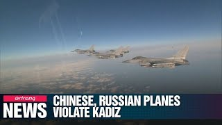 Total of five aircraft from China, Russia enter South Korea's air defense identification zone