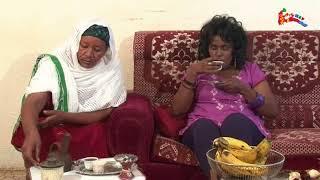 New Eritrean movie 2018 college part three