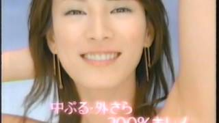 2004年春夏キャンペーンCM.