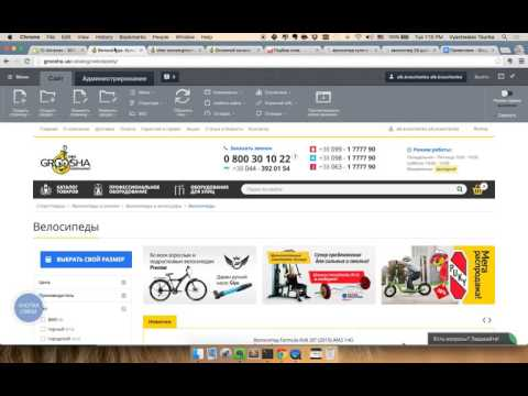 SEO умного фильтра 2.0 Увеличение трафика магазина! - Управление Модулем