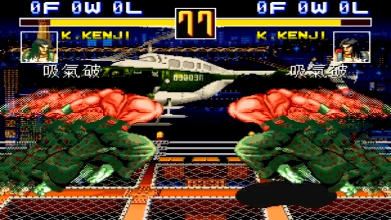 Download [TAS] Karate Kenji VS Karate Kenji (Fight Fever)