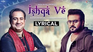 Ishqa Ve Rahat Fateh Ali Khan | Sahir Ali Bagga | Lyrical | Latest Songs 2018 | Love Songs