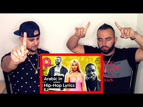 A History Of Arabic In Hip-Hop Lyrics - REACTION