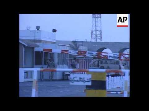 Kuwait - Stealth bombers arrive at Al-Jaber base