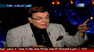 سمير صبري لشيخ الحارة: سماوي :D
