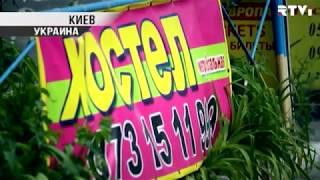 Летний сезон в Киеве может пройти без хостелов и Airbnb
