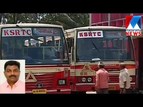 Minister intervention fails ; KSRTC employees go on strike  Manorama News