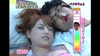game show sleepy surprise. funny japanese pranks show & fails on pe...