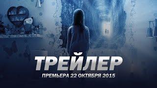 Паранормальное явление 5: Призраки в 3D / Paranormal Activity: The Ghost Dimension