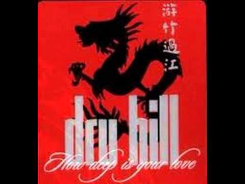 dru hill - how deep is your love [ultimate cut]