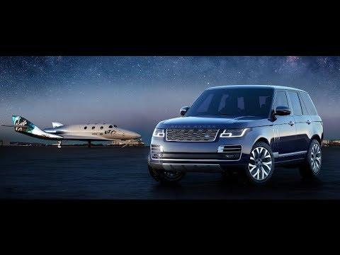 Range Rover Astronaut Edition
